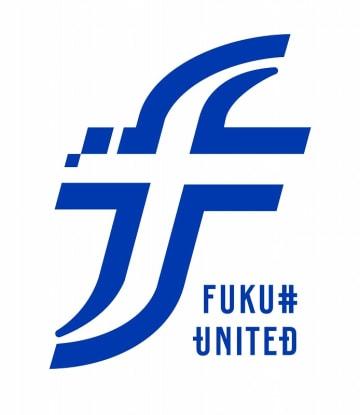 公募で決まった福井ユナイテッドFCのクラブエンブレムとロゴタイプ(右下)