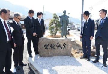 「至誠惻怛」の石碑を囲む平成牛麓舎のメンバー