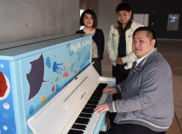 東北3県合同のピアノ演奏会を計画する実行委の(右から)大槻俊介さん、船砥壮雄さん、渡辺みゆきさん