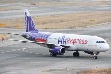 香港エクスプレス航空、往復予約で片道2,980円から 日本線全路線対象