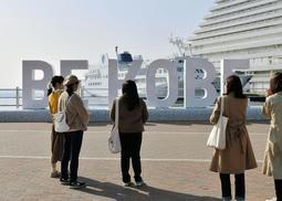 再開放された「BE KOBE」。記念撮影の観光客らでにぎわった=5日午前、神戸市中央区波止場町
