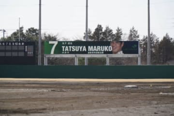 「選手の名前が分かる形で試合を」JR東日本が電光掲示選手名ボード除幕式