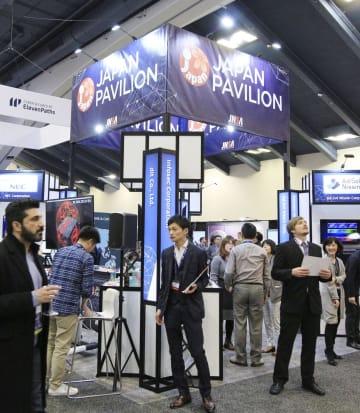 日本の情報セキュリティー業界が初出展したRSAカンファレンスの日本パビリオン=4日、米サンフランシスコ(共同)
