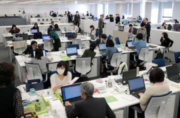 移転した京都経済センターで業務を開始した京都商工会議所の職員たち(京都市下京区・京都経済センター7階の京商)