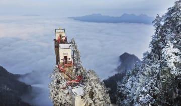 塔雲山に雲海出現 陝西省鎮安県