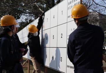 立候補者のポスターを貼る掲示板の設置作業=長崎市宝町、宝町公園