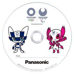 ブルーレイディスクに「東京2020マスコット」をプリント