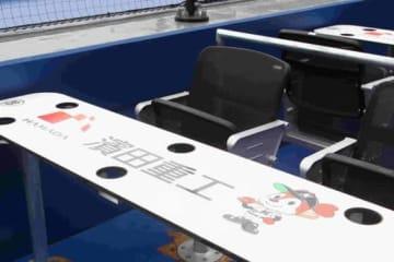 新シート・ダグアウトボックスの名称が「濱田重工120周年記念ダグアウトボックス」に決定【写真提供:千葉ロッテマリーンズ】