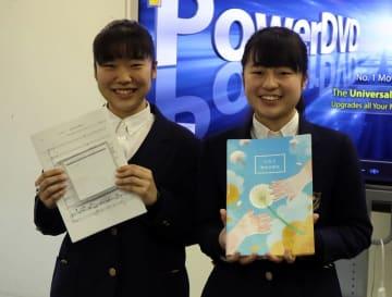 生徒を代表して長崎を訪れた井上さんと小林さん=長崎原爆資料館