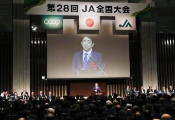 JA全国大会であいさつをする安倍首相=7日午後、東京都内のホテル