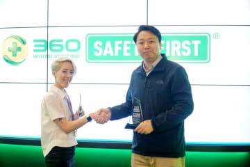 中国企業、米サイバーセキュリティー専門誌から複数賞