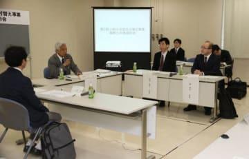 小田川と高梁川の合流点付け替え工事の整備方針を協議した会議