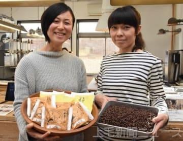 「口の中に広がる香りを楽しんでほしい」と話す須永営業部長(左)と高松代表