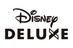 ディズニー/ピクサー/スター・ウォーズ/マーベル作品が見放題の新サービス「Disney DELUXE」が3月26日スタート