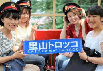 写真撮影サービスのイメージ(小湊鉄道提供)