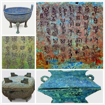 中国で盗掘された文化財、東京のオークションで「合法化」