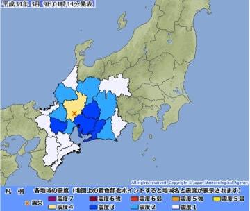 3月9日未明の地震で震度1以上を観測した市町村(気象庁HP)