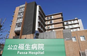 東京都福生市の公立福生病院
