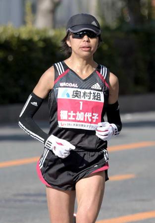 大阪国際女子では途中棄権となった福士。初めて名古屋に挑む(1月、大阪市)