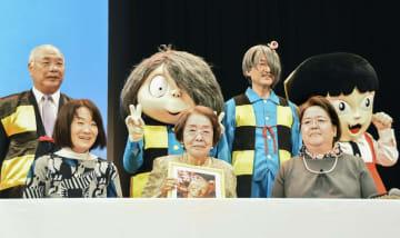 漫画家の水木しげるさんの生誕97年を祝うイベントに参加した鬼太郎姿の平井伸治鳥取県知事(後列右)、武良布枝さん(前列中央)ら=9日午後、鳥取県米子市