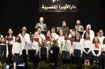 エジプト・カイロで開かれた合唱コンサートで歌う出演者ら=9日(共同)