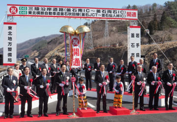 釜石花巻道路の全通と三陸沿岸道への接続を祝うテープカット=9日、釜石市