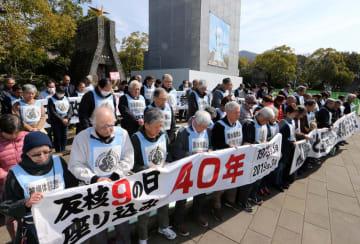 長崎市の平和公園で市民が核廃絶を訴える「反核9の日座り込み」が9日、開始から40年を迎えた。442回目の座り込みには被爆者や高校生ら約120人が参加し、黙とうして「核なき世界」の実現を誓った=長崎市、平和公園