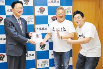目録を贈る伊達さん(中央)と富沢さん(右)