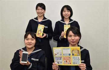 開発したアプリの紹介パンフレットをPRする生徒たち