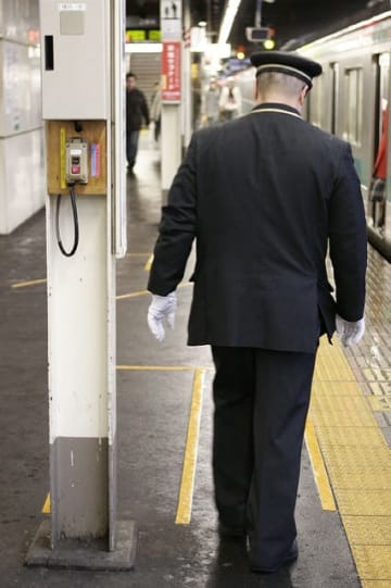 Station person in charge