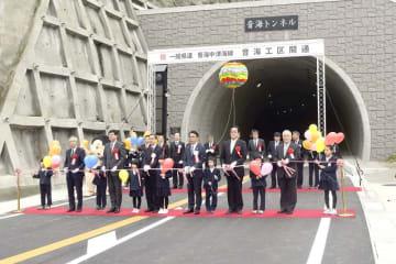 テープカットし原子力災害制圧道路の開通を祝う出席者ら=3月10日、福井県高浜町音海