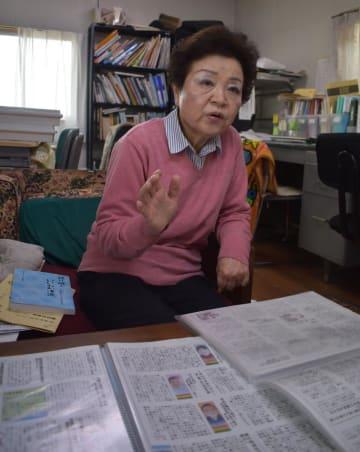 「復興かわら版」を並べて語る渡辺昌子さん=旭市