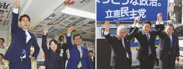 (左から)必勝を誓う鈴木氏、麻奈美夫人、似鳥後援会長、支持を訴える上田前札幌市長、石川氏、横路元道知事