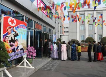 朝鮮、最高人民会議第14期代議員選挙を実施