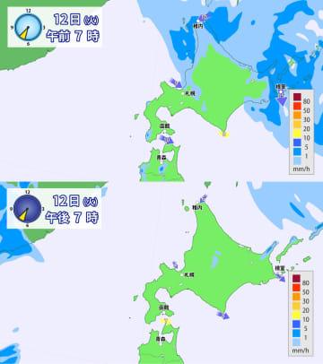 12日(火)午前7時と午後7時の雨と風の予想