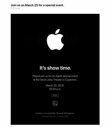 アップルが報道関係者に送った発表会の招待状=11日、米ニューヨーク(共同)