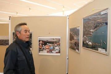 東日本大震災の被害や捜索活動の様子を伝えるパネル展