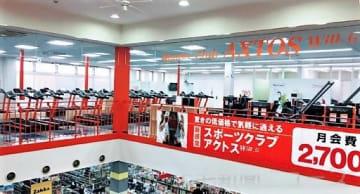 16日に開業する「スポーツクラブアクトスWill_G小桑原」