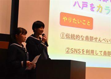 考案したアイデアの発表に臨んだ重文字さん(左)、田島さん=東京大学浅野キャンパス