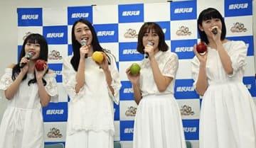 県民共済のイメージソングを歌うりんご娘のメンバー