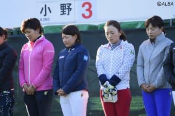 東日本大震災の犠牲者へ黙祷をささげる女子プロたち(写真は2018年PRGRレディス)(撮影:上山敬太)
