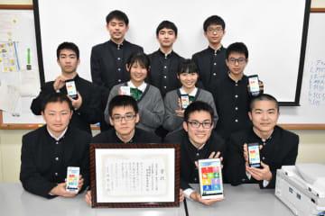 防災アプリを開発した佐土原高情報技術部の2年生