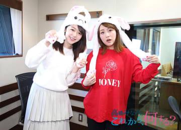 AKB48の峯岸みなみさん(左)とパーソナリティの高橋みなみ