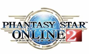 「ファンタシースターオンライン2」のロゴ(C)SEGA