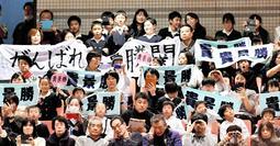 「がんばれ貴景勝関」と書かれた横断幕を掲げる子どもたち=エディオンアリーナ大阪(撮影・持木克友)