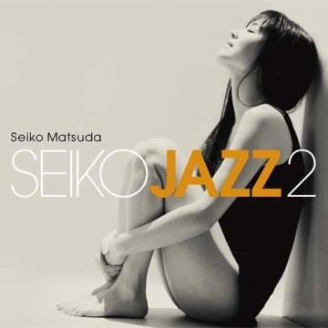 松田聖子『SEIKO JAZZ 2』