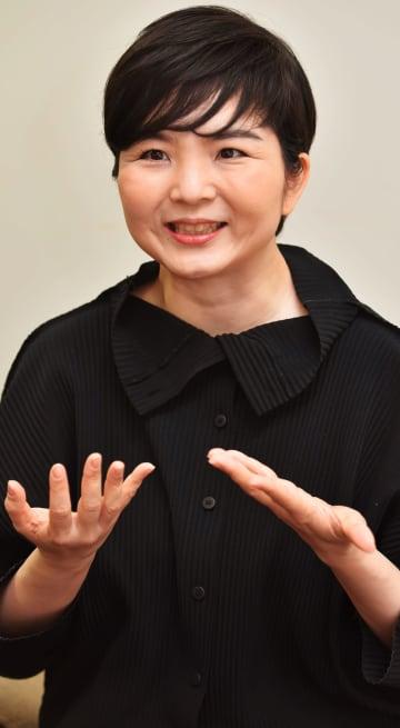 吉戸三貴さん
