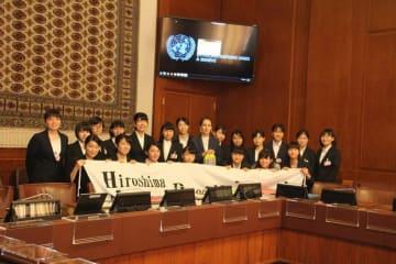 第21代高校生平和大使が国連欧州本部を訪問したときの様子(高校生平和大使派遣委員会提供)