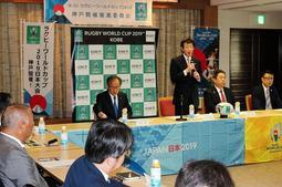 ラグビーワールドカップ神戸開催推進委員会であいさつする久元喜造神戸市長=神戸市役所