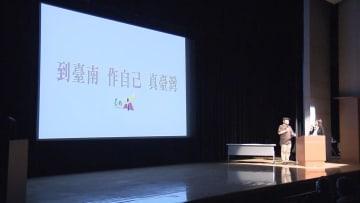 国内外の観光映像を上映(大阪市北区)